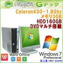 中古パソコン 中古デスクトップパソコン Windows7 富士通 FMV-D5290 Celeron1.8Ghz メモリ3GB HDD160GB DVDマルチ Office [17インチ液..