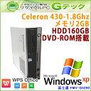 中古パソコン Windows XP 富士通 FMV-D529...