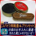 久保田スラッガー&コロンブス ブラシ(BL-1)と靴墨(SHOE CREAM)セット スパイク磨きに用【GTK】02P03Dec16
