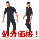 Lサイズ ウェットスーツ シーガル 2mm サーフィン・SUP・ウインドサーフィン用(代金引換不可)