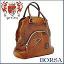 Pr-b149m-brown-1