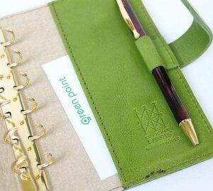 ����ܳ��������ƥ��Ģ���С���Impresso�ۥߥˣ���pea_green(�п�)