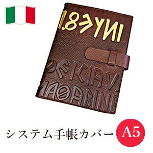 / Made in Italy leather system Handbook cover /A5 size / refills sold separately / products-:off-org-large-iku-oro-antique