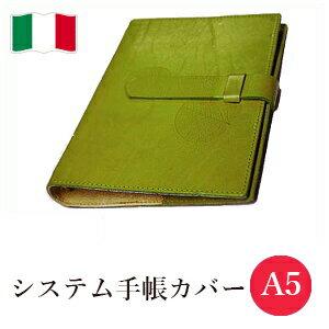 ����ܳ��������ƥ��Ģ���С���Impresso��A5��������pea_green(�п�)