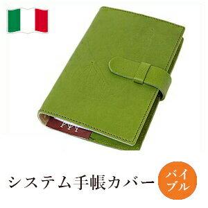 ����ܳ��������ƥ��Ģ���С���Impresso�ۥХ��֥륵������pea_green(�п�)