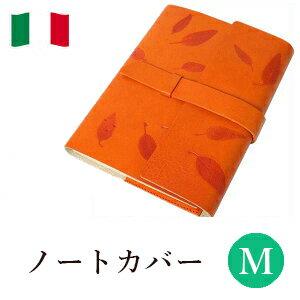 高級本革製ノートカバーフラップタイプ(リフィルノート付)【Impresso】21×14.5cm(M・A5サイズ)mandarin(オレンジ色)