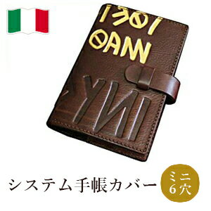 / Made in Italy leather / system Handbook cover / mini 6 hole refills (sold separately) item No. :off-org-small-iku-oro-antique