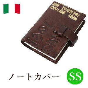 高級本革製ノートカバー(リフィルノート付)【Ikuvina】SSサイズ・アンティークフィニッシュ(茶色)/金装飾