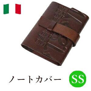 高級本革製ノートカバーフラップタイプ(リフィルノート付)【Ikuvina】SSサイズ・アンティークフィニッシュ(茶色)