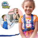Baby Buddy ベビーバディ 3WAY デラックス迷子防止ハーネス(迷子紐 迷子ひも セーフティグッズ ベビーグッズ 赤ちゃん ベビー用品 出産祝い 女の子 かわいい 育児用品 男の子 子供)