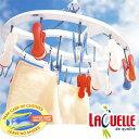 Laguelle ラゲール ラウンドハンガー 16pcs 洗濯バサミ付き 16個 物干しハンガー ピンチハンガー (スウィートクリップ トリコロール ランドリー...