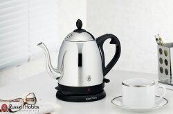 送料無料◆お茶一杯にちょうどいい電気ケトル「RussellHobbsカフェケトル7200JP」800ml