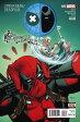 SPIDER-MAN DEADPOOL #5<第2版>