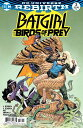 BATGIRL AND THE BIRDS OF PREY 3