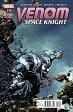 VENOM SPACE KNIGHT #10