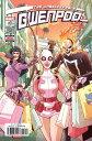 楽天AMERICAN COMICS&FIGURES ギルドサマーセール(アメコミ) GWENPOOL #14
