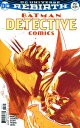 楽天AMERICAN COMICS&FIGURES ギルドサマーセール(アメコミ) DETECTIVE COMICS #957<バリアントカバー>