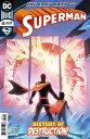 楽天AMERICAN COMICS&FIGURES ギルドサマーセール(アメコミ) SUPERMAN #40
