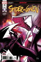 楽天AMERICAN COMICS&FIGURES ギルドサマーセール(アメコミ) SPIDER-GWEN #30