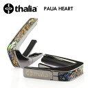 Thalia Capos Exotic Shell PAUA HEART -Black Chrome- 新品 ギター用カポタスト[タリア][ブラック,黒][Electric,Acoustic,Bass,Guitar]