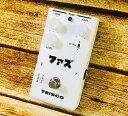 TEISCO FUZZ PEDAL 新品 ファズ/オクターブファズ テスコ Octave Effector,エフェクター