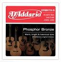 D'Addario 45-130 EPBB170-5 Phosphor Bronze Acoustic Bass 新品 5弦アコースティックベース用[ダダリオ][フォスファーブロンズ][ベース弦,string]