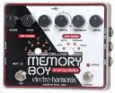 【正規品】electro-harmonix Deluxe Memory Boy 新品 アナログディレイ[エレクトロハーモニクス][デラックスメモリーマン][ボーイ][Ana..