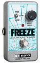 【正規品】electro-harmonix Freeze 新品 サウンドリテイナー[エレクトロハーモニクス][フリーズ][Sound Retainer]