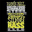 ERNIE BALL 50-105 #2842 Stainless Regular Slinky Bass 新品[アーニーボール][Steel,ステンレススチール][ベース弦,String]