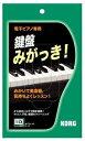 KORG 鍵盤みがっき! 電子ピアノ専用鍵盤クリーナー[コルグ][Keyboard Cleaner,...