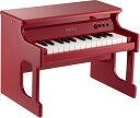 Tiny_piano_red
