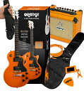 【送料無料】Orange Guitar Pack Orange 新品[オレンジ][ギターパック][Les Paul,レスポールタイプ][Electric Gui...