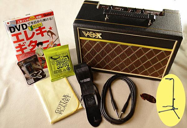 【DVD付教則本&VOXアンプ付】エレキギター入門セット!![Accessary,アクセサリー,小物][Electric Guitar]