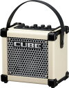 Micro_cube_gx_w