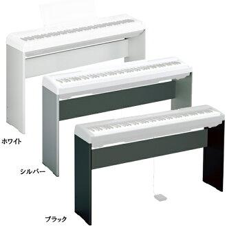 雅馬哈 L 85 新電子鋼琴 P 系列代表 [雅馬哈] [數碼鋼琴,鋼琴] [站] [黑,黑,黑] [白色,白色,白色] [銀、 銀、 銀、