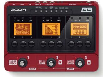 [免運費] 變焦 B3 低音效果 & Amp 模擬器用新交流配接器 [縮放] [多效應器,多影響] [amp 模擬器]