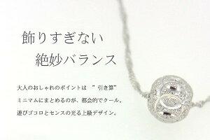 ネックレス レディース/キラキラ ボール ネックレス/