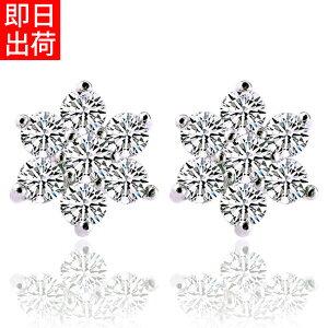 ピアス レディース/豪華14粒 雪の華 ピアス/結晶/プラ