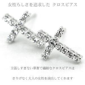 贅沢計22粒0.22カラット クロス ピアス/レディース/ピ
