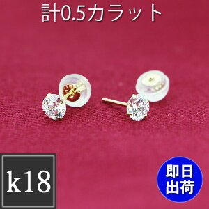 k18 18k 18金ピアス シンプル レディース/ピアス 一粒
