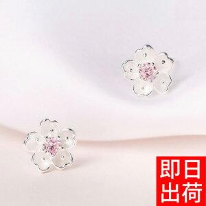 ピアス レディース/計0.2カラット さくら ピアス/桜