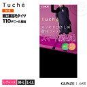 GUNZE(グンゼ)/Tuche(トゥシェ)/無地タイツ(婦人)/TUW21H