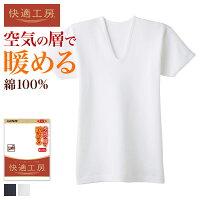 GUNZE(グンゼ)/快適工房/半袖U首(紳士)/KH6316