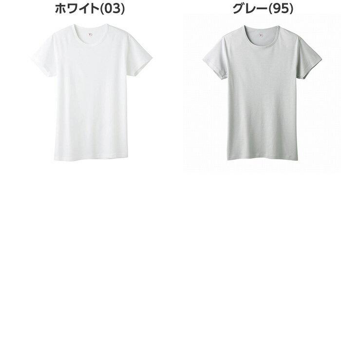 グンゼ YG Tシャツ 吸汗速乾 消臭 GUN...の紹介画像2