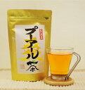純国産 プーアール茶