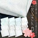 【新柄追加!】【4枚までレターパック可】刺し子用花ふきん(白)伝統柄図案プリント済みで簡単に始められます。