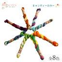 【6本までレターパック(メール便)可】刺し子糸 キャンディーカラー8色ますます刺し子