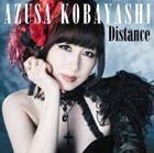 [CD] 小林梓/Distance
