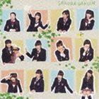[CD] さくら学院/さくら学院2012年度 〜My Generation〜(通常盤)