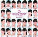 """ハロプロ研修生 / 1Let's say """"Hello """" CD"""